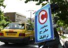 مدارس در محدوده طرح ترافیک از حمل و نقل عمومی استفاده کنند/ وجود ۲۰۶ مدرسه در معابر ولیعصر تبریز