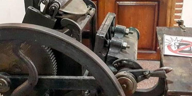 موزهای که تاریخ را چاپ خواهد کرد
