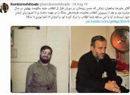 انتقاد تند داماد روحانی به علیرضا پناهیان بابت توهین ایشان به رئیس جمهور