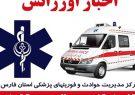 ۲۸۰۶ عملیات قلبی اورژانس در آذربایجانشرقی/ انتقال ۱۶ هزار مصدوم تصادفات به بیمارستان