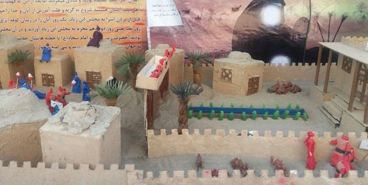 نمایشگاه حضرت عشق+ تصاویر | خبرگزاری فارس