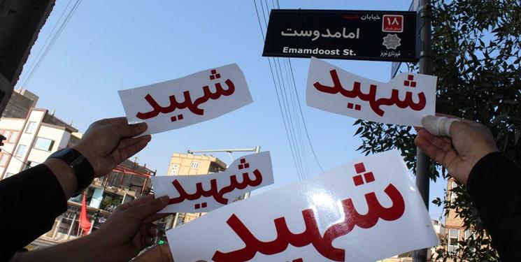 خانوادههای شهدای مدافع حرم: افراد خاطی پروژه شهید زدایی را نمیبخشیم/ بوی توطئه میآید