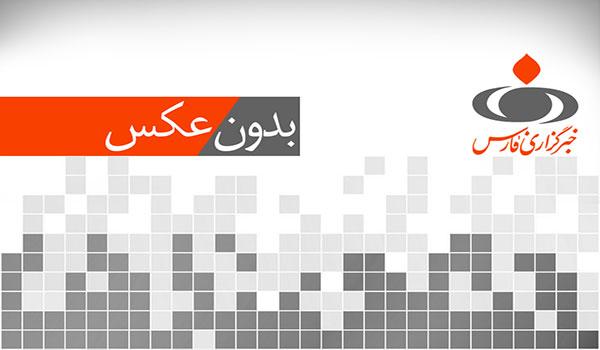 فیلم| شهریار دوران | خبرگزاری فارس
