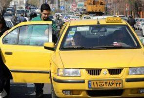 لقمه نانی حلال با زرد قناری/حق با مسافر است یا راننده تاکسی؟