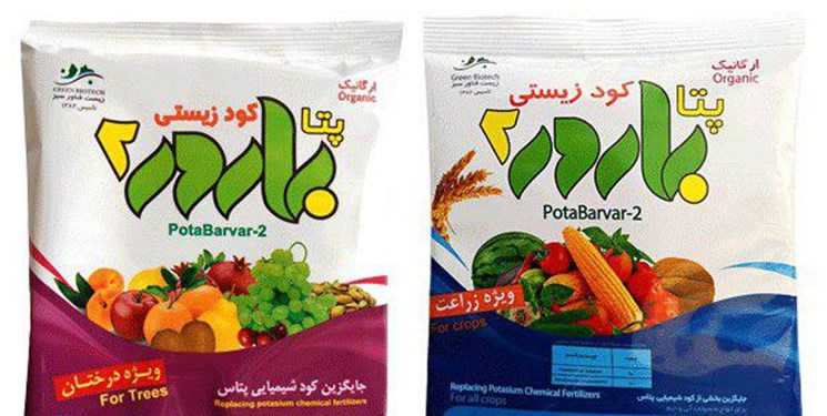 تولید نخستین کود زیستی پتاسیمی در کشور توسط محققان دانشگاه تبریز