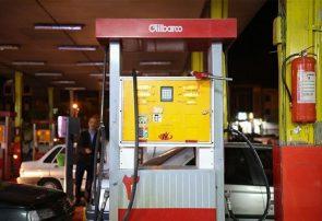 پیشبینی درآمد سالانه ۴۰هزار میلیارد تومانی با افزایش قیمت بنزین/ واریز ۵۵هزار تومان احتمالاً به حساب یارانه نقدی