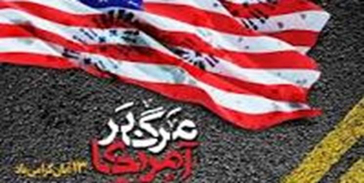انقلاب دوم در قاب دانشجویان انقلابی خطه آذربایجان/ استکبارستیزی سرآغاز افول آمریکا