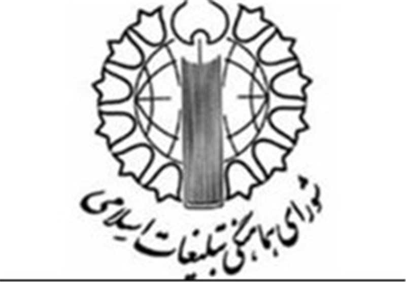 راهپیمایی ملت ایران بعد از نماز جمعه برای محکومیت جنایت اخیر آمریکا
