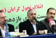 دکتر عزت اله جعفری: با حل مشکلات اقتصادی میتوان بر تمامی مشکلات فائق آمد.