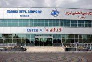 پروازهای فرودگاه تبریز برقرار است