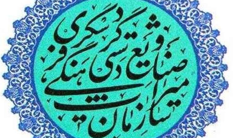 ثبت ۲ اثر ناملموس آذربایجان شرقی در فهرست آثار ملی