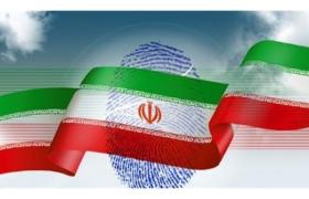 نتایج غیررسمی انتخابات مجلس در حوزه انتخابیه تبریز