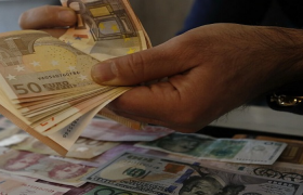افت نرخ رسمی ۲۵ ارز
