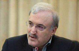 وزیر بهداشت خبر داد: مدارس تا پایان سال تعطیل شد