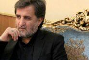 انتخاب دکتر محمد علی صدیقی به عنوان رئیس شورای  هیئات حسینی کلانشهر تبریز