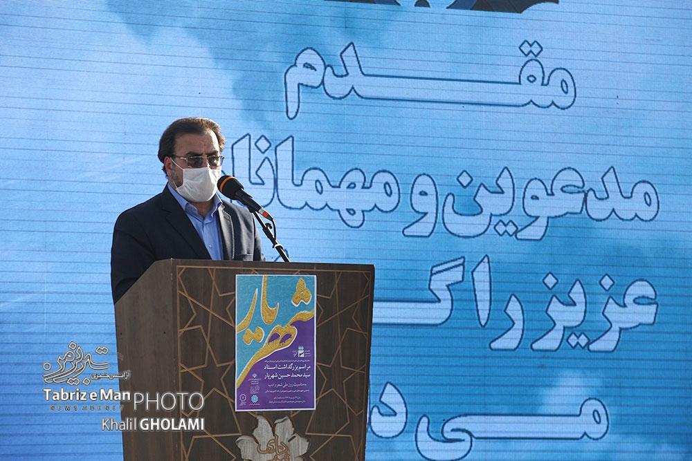آیین گرامیداشت استاد شهریار و روز ملی شعر و ادب