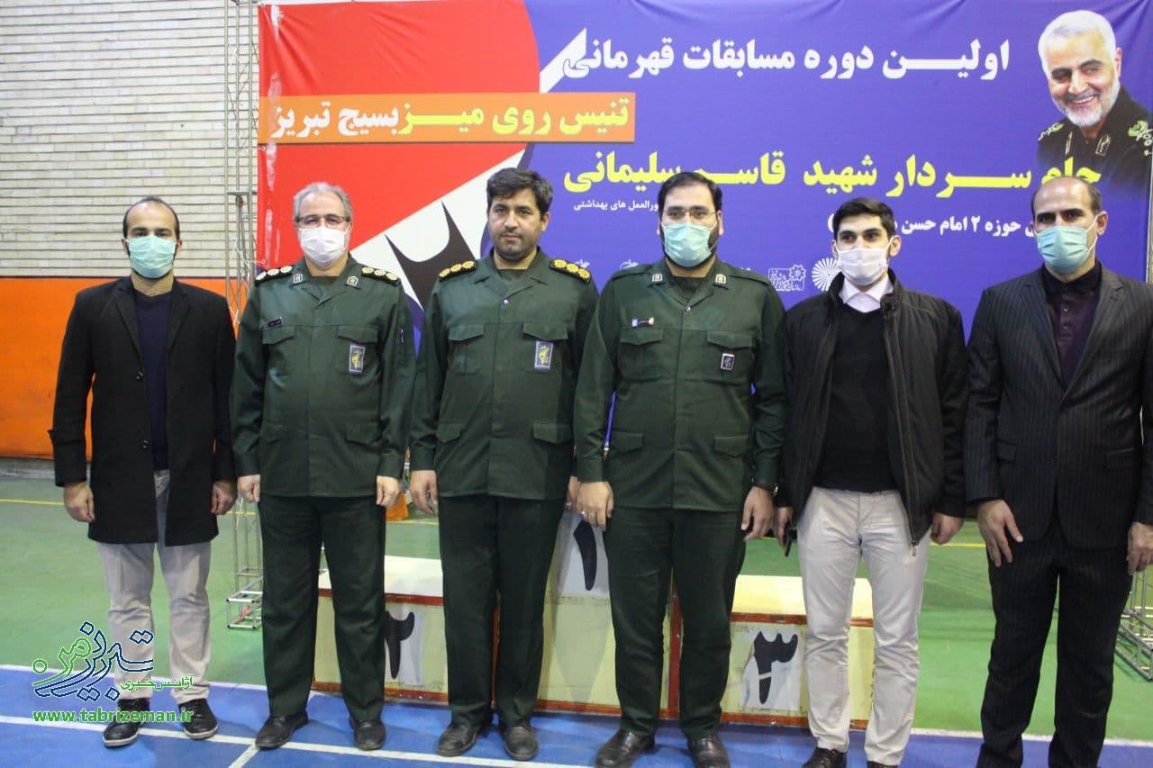 مسابقات قهرمانی تنیس روی میز بسیج تبریز