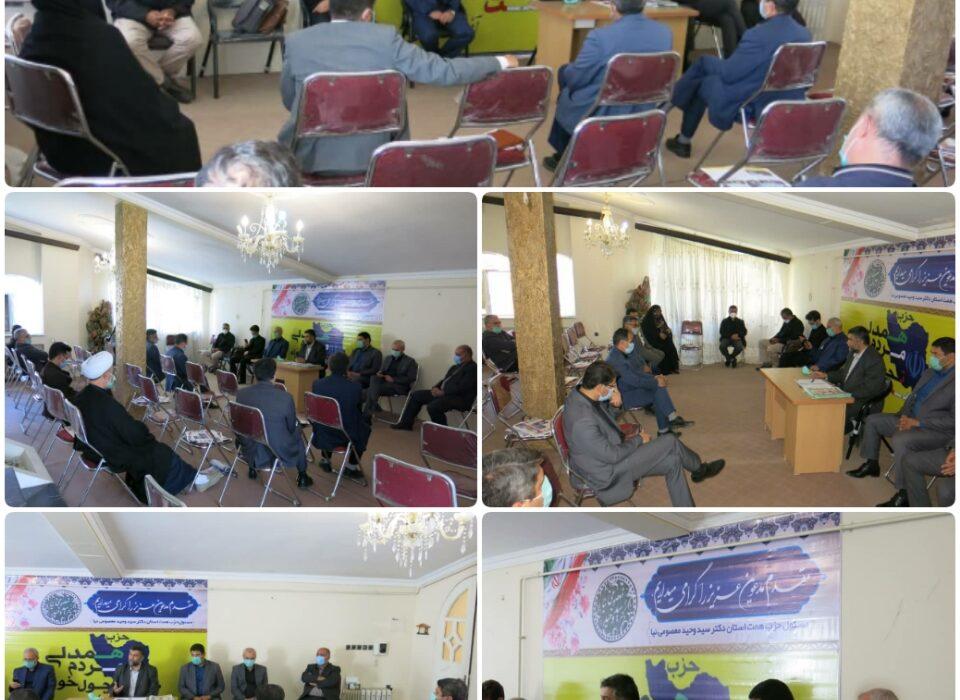 نشست جمعی از مدیران استانی و کاندیداهای شوراهای شهر ارومیه در راستای حمایت از سردار حسین دهقان