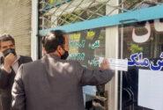 پلمب بیش از ۵۰ واحد صنفی در تبریز